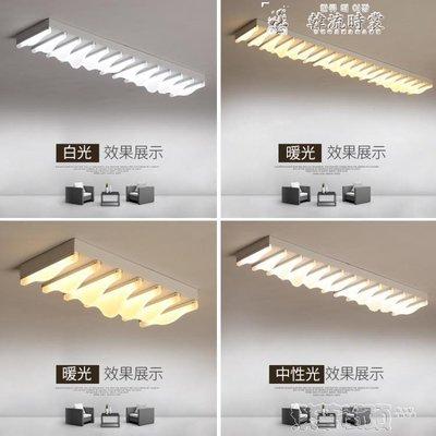 吸頂燈簡約led吸頂燈簡約現代燈具個性創意長條門廳入戶玄關走廊過道陽臺燈 LX