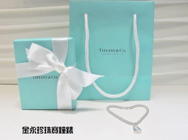 金永珍時尚珠寶* Tiffany&Co Tiffany 經典三排刻字迷你鎖頭手鍊 超限量款 情人節 生日禮物*