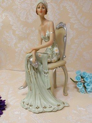 喬遷情人節禮物生日 禮物優雅法國淑女波麗材質