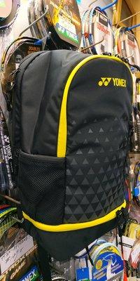 總統網羽(自取可刷國旅卡) YONEX BAG32031TR 網球 羽球 雙肩 後背包 球拍袋