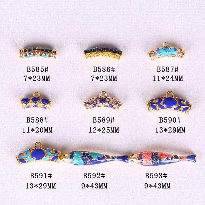 小花精品店-景泰藍烤藍鎏金藏銀飾品配件 小魚彎管三通DIY手工串珠編織手項鏈