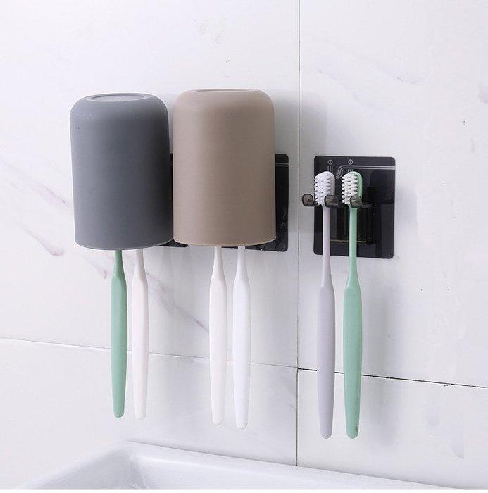海馬寶寶 簡約牙刷架+漱口杯 壁貼式牙刷架 漱口杯 創意壁掛式漱口杯架套裝