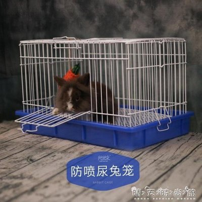 【限時特惠】兔籠興興文防噴尿兔籠豚鼠噴漆籠子寵物籠窩大號WD   ,節日促銷