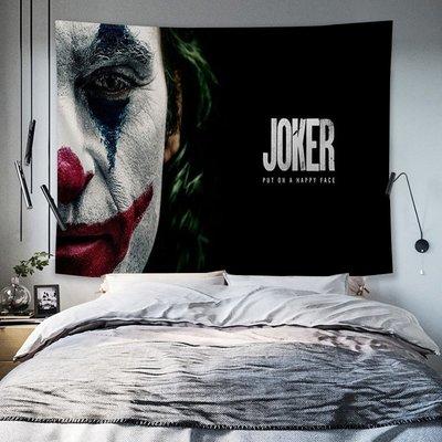 電影小丑 JOKE R海報超 大墻壁裝 飾掛毯直 播背景布 床頭臥室 宿舍掛布