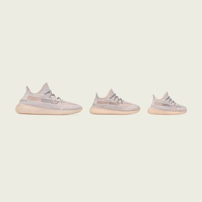 YEEZY BOOST 350 V2 SYNTH FV5671 嬰兒鞋