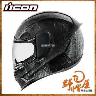三重《野帽屋》美國 ICON AIRFRAME PRO 全新改款 全罩 安全帽 吸濕排汗‧CONSTRUCT 黑