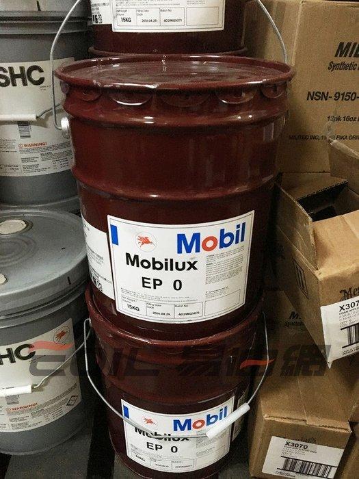 【易油網】MOBILUX EP 系列 多用途耐壓滑脂 非CPC SHELL