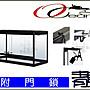 AA。。。青島水族。。。AT-RP600台灣精品-----爬蟲箱(寵物缸)==RP600(60*30*36cm)