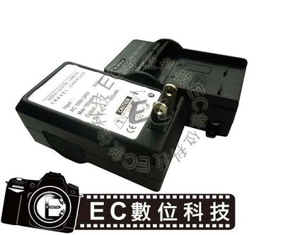 【EC數位】Ricoh R40 G600 GX100 GRDIII GRDIV 專用 DB-60 DB-65 充電器