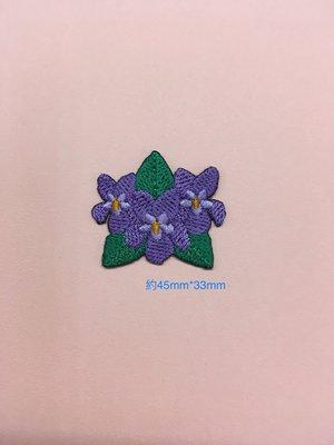 IAN'S 刺繡設計  紫羅蘭--繡花貼布/繡花貼紙