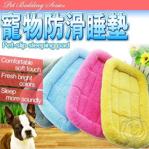 【??培菓寵物48H出貨??】素色絨毛寵物圍護防滑睡墊L號67*50cm特價299元