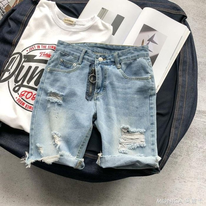 男士牛仔褲薄修身短褲韓版潮流破洞直筒褲子男五分褲