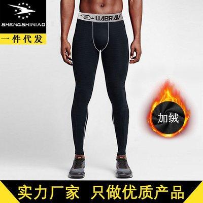 運動緊身褲男加絨秋冬速干跑步健身長褲Pro籃球訓練壓縮打底褲
