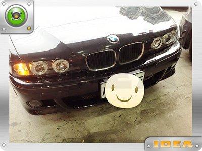 泰山美研社Y0556 BMW E39 M5 520 光圈LED方向燈魚眼大燈組 下訂前請詳閱關於我