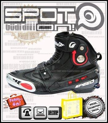 Spot ON - PRO BIKER A009款賽車鞋!大尺碼! 勁風光 BREEZE 街頭風 新悍將 SYM 街跑