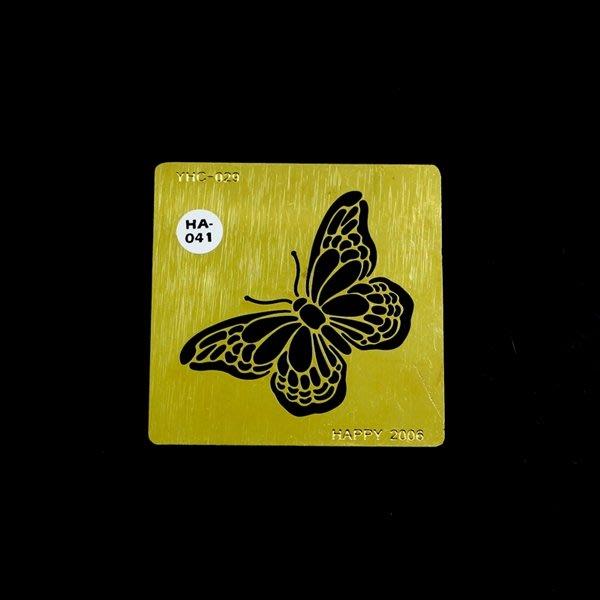 蝴蝶-銅片 型染版 浮雕模 HA-041 尺寸:6.3 x 6.3 cm