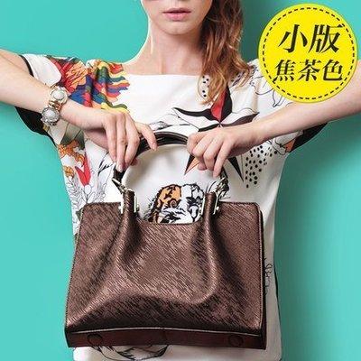 yes99buy加盟-潮流時尚名星收藏款/真皮手提單肩包   預購10天