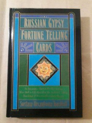 (下標即結標)Russian Gypsy Fortune Telling Cards俄羅斯吉普賽算命卡