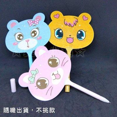 ☆菓子小舖☆《學生創意造型趣味辦公文具-扇子造型圓珠筆》