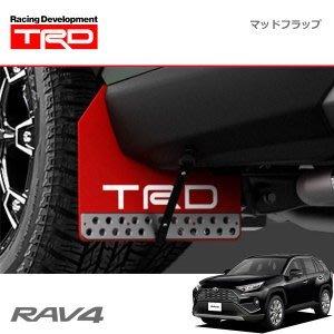 【JP.com】日本代購 TRD 擋泥板 紅色/黑色 ( for 2019 RAV4 MXAA52 MXAA54 )