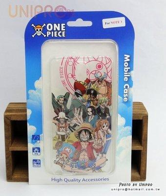 【UNIPRO】三星 NOTE3 N900 海賊王 航海王 全員 One Piece 手機殼 TPU軟殼 保護套
