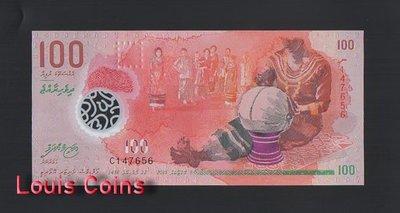 【Louis Coins】B1080-MALDIVES-2015馬爾地夫塑膠紙幣,100 Rufiyaa