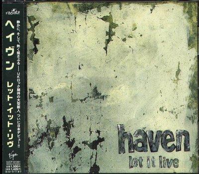 八八 - Haven - Let It Live - 日版 - NEW