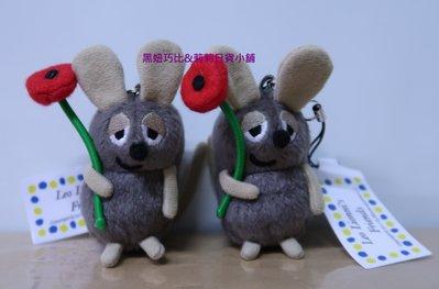 巧比&莉莉 現貨 日本 田鼠阿佛   LEO LIONNIS FRIEND 玩偶 吊飾 娃娃 鑰匙圈 手機吊飾