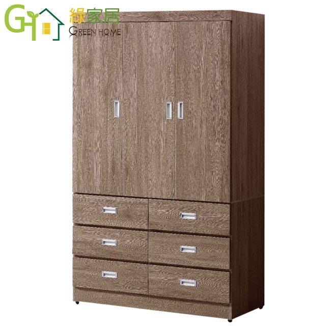 【綠家居】歐納 現代3.9尺三門六抽衣櫃/收納櫃(內附LED開門燈)