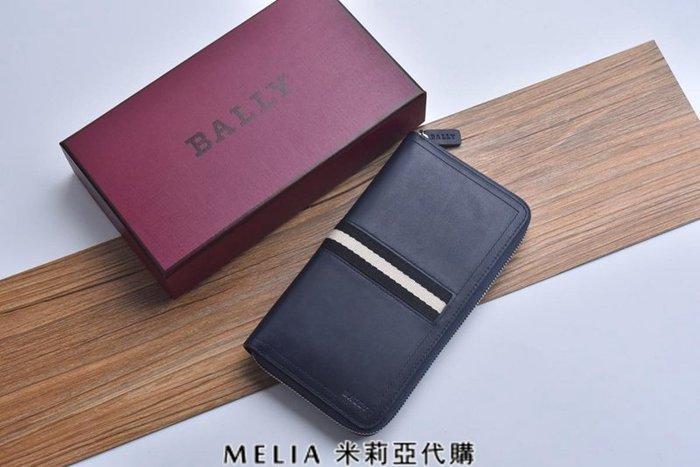 Melia 米莉亞代購 bally 貝利 2108新款 春季新品 真皮 牛皮 長夾 霸氣董事長 父親節送禮首選 藍色