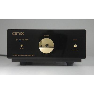 禾豐音響 英國 ONIX A25綜合擴大機 公司貨保固1年 搭Focal Spendor jbl 4312