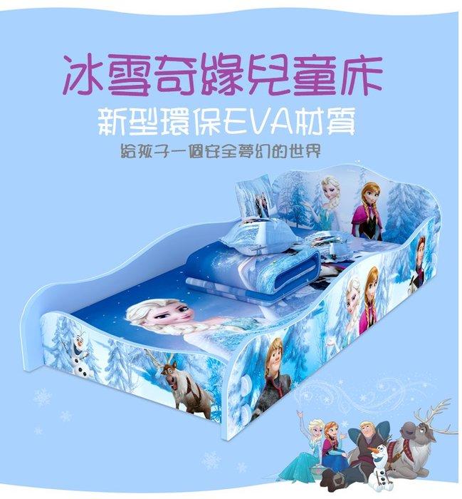FuNFang_免運 冰雪奇緣 EVA環保材質兒童床