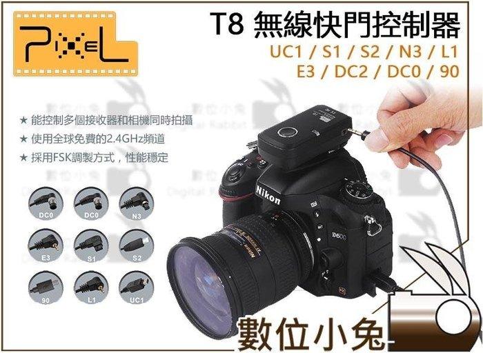 數位小兔【PIXEL 品色 T8 DC0 無線快門遙控器】RW-221 MC-30 Nikon D810 D5 D700