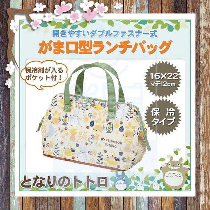 微笑小木箱  日本製 SKATER 小叮噹 奇奇蒂蒂 龍貓 落生物 保冷 保溫 便當袋 保冷袋 手提袋