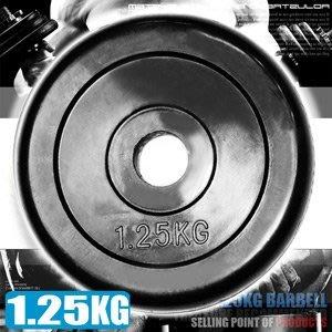 槓片【推薦+】1.25KG包膠槓片(單片1.25公斤槓鈴片啞鈴片.重力舉重量訓練.運動健身器材哪裡買)C113-801