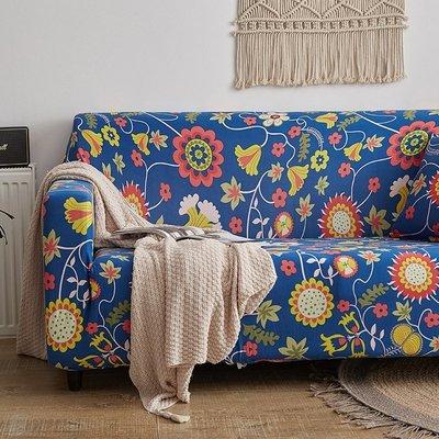 【RS Home】2人座彈性沙發套沙發墊腳踏套抱枕套床包床罩沙發套[2人座]