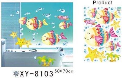 ☆意樂舖☆大款XY-8103第三代可移動式DIY藝術裝飾無痕壁貼/牆貼/防水貼紙