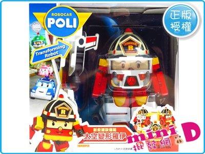 POLI(太空)變形羅伊 正版授權 變形 波力 羅伊 兒童 禮物 玩具批發【miniD】 [7029799001]