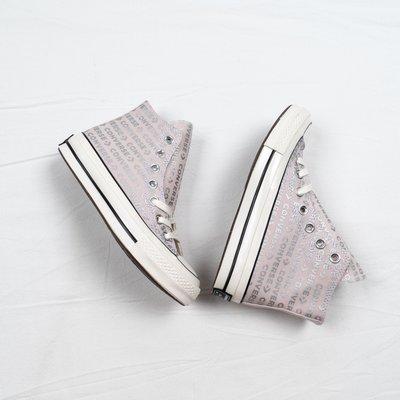 Converse Chunk 70s 裸粉 logo 休閒運動帆布板鞋 女鞋 167954C