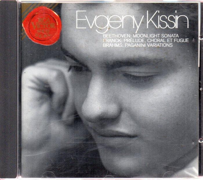 美的二手珍藏CD Evgeny Kissin