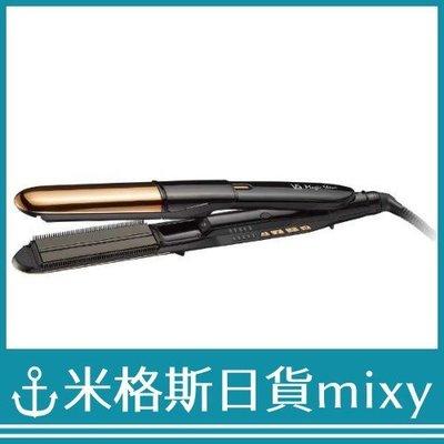 日本 VS 沙宣 VSS-9700 KJ 專業美髮 超音波蒸氣離子夾 直髮夾 5段溫度調節 黑色【米格斯日貨mixy】