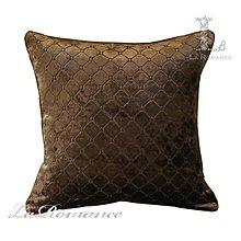 【芮洛蔓 La Romance】古典風情系列深咖啡色立體菱格紋抱枕 / 靠枕 / 靠墊 / 方枕