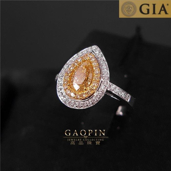 【高品珠寶】GIA90分黃鑽石戒指 黃鑽石 GIA鑑定書  #2063