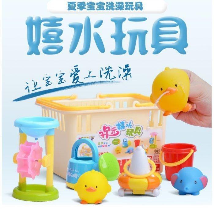 最新款11件套戲水套裝 寶寶玩水洗澡玩具 兒童捏捏叫釣魚戲水浴室玩具~◎童心玩具1館◎