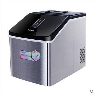 【優上】製冰機沃拓萊25kg商用冰塊機小型奶茶店不銹鋼製冰機