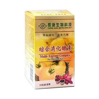 【seven健康小舖】【長庚生技 綜合消化酵素(90粒/罐)】