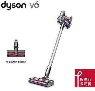 福利品公司貨 Dyson V6 SV03 無線吸塵器 取代 V7