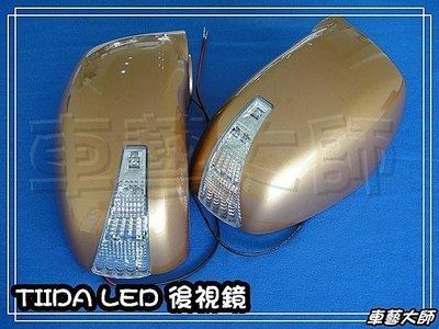 ☆車藝大師☆批發專賣 NISSAN TIIDA LED 轉向燈 方向燈 後視鏡 燈蓋 燈殼 LIVINA X-TRAIL