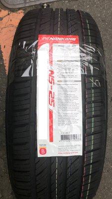 +超鑫輪胎鋁圈+  NANKAMG 南港 NS-25 NS25 215/50-17 95V 完工價