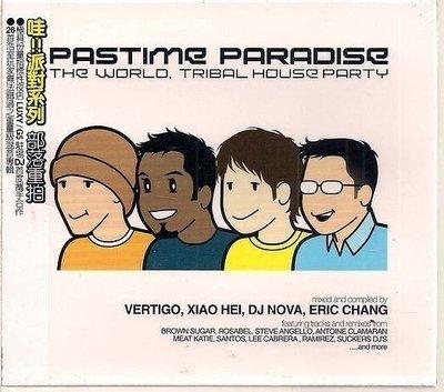 *【正價品】 PASTIME PARADISE // 部落重拍 ~ 雙CD 裝、26首重量級混音專輯